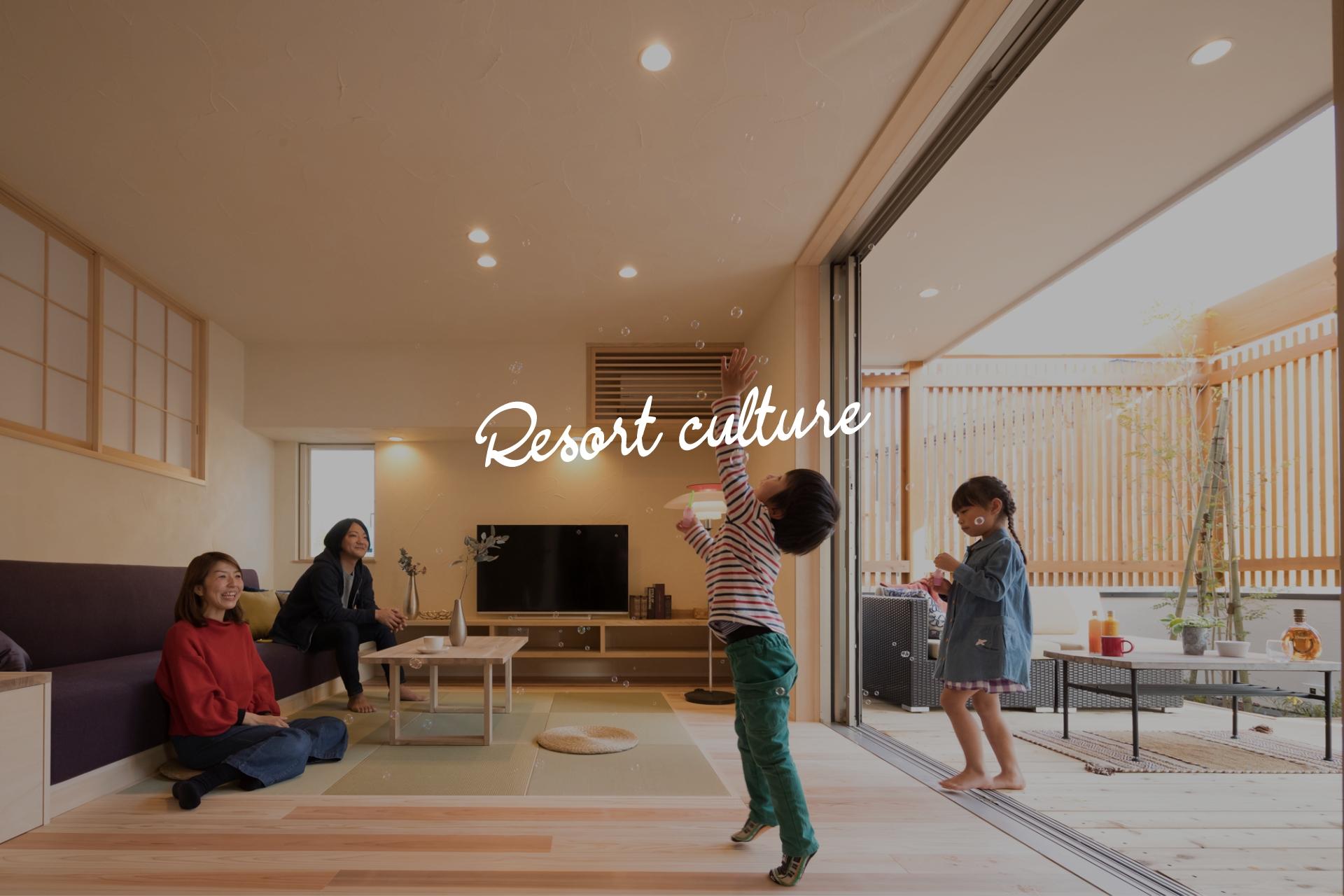 Resort culture