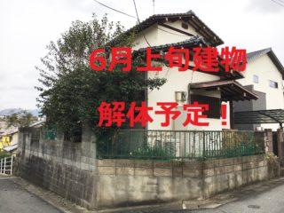 【NEW】シセイタウン浦田